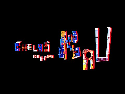 Chelas nha Kau | Trailer [ENG]
