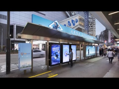welend-launched-the-first-digital-domination-bus-shelter-|-jcdecaux-cityscape-hong-kong