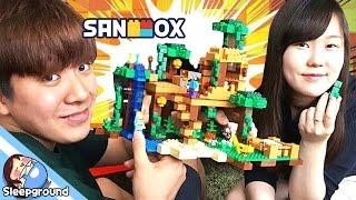 각수커플과 마크 레고 만들다!! [뜰로그: 레고 만들기] - Vlog - [잠뜰]