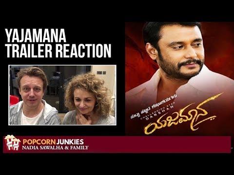 YAJAMANA Trailer - Nadia Sawalha & Family Reaction