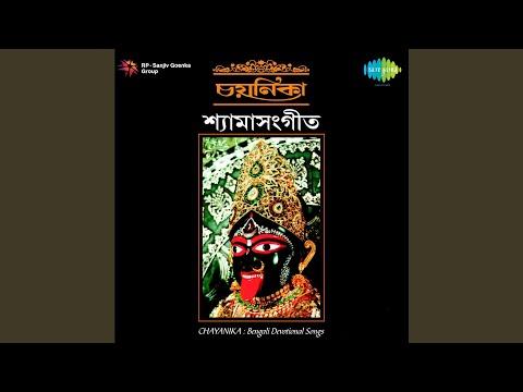 Moneri Basana Shyama