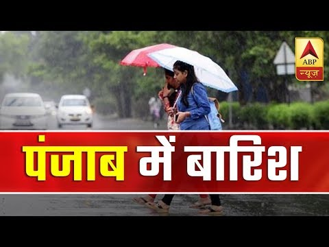 Skymet Report: Rains Over Chandigarh, Ludhiana, Amritsar | ABP News