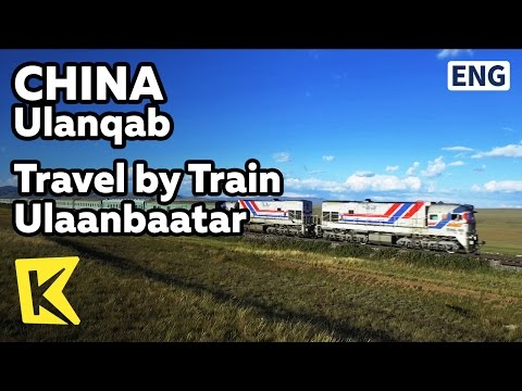 【K】China Travel-Ulanqab[중국 여행-우란차부]국제열차를 타고 울란바토르로/Jining/International train/Station
