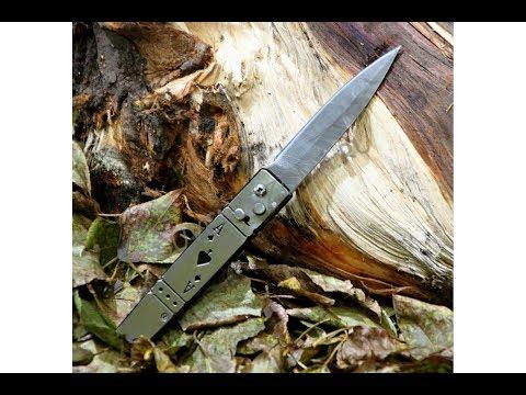 Нож «Выкидной туз»