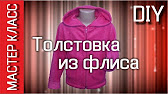 405 моделей детской одежды lassie в наличии, цены от 599 руб. Купите одежду с бесплатной доставкой по москве в интернет-магазине.