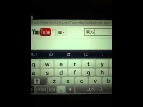 VITAで動画をDLする方法