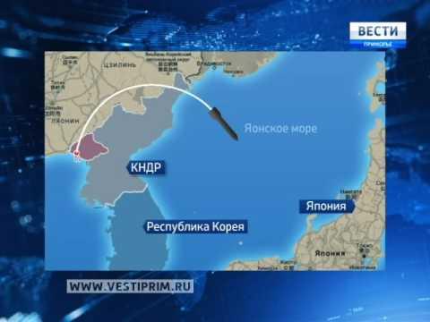 КНДР осуществила очередной запуск ракет в сторону Японского моря. 1