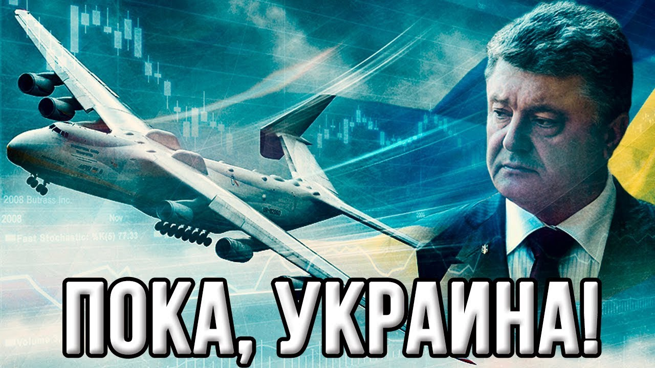 Картинки по запросу порошенко сбежит