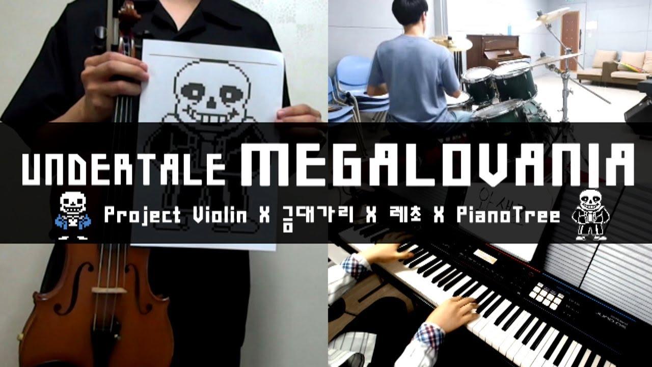 Undertale OST - Megalovania BGM : Violin, Piano, Drum Cover [Project Violin X 금대가리 X 레초 X PianoTree]