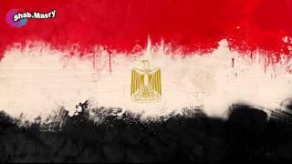 قول للخاين والمأجور فريد الاطرش  HQ