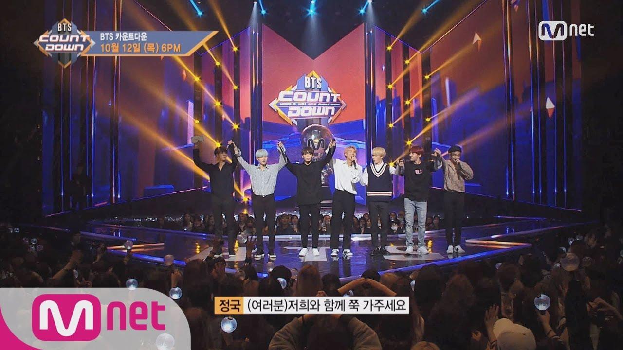 BTS COUNTDOWN|방탄소년단 종합선물세트! BTS 카운트다운 171012