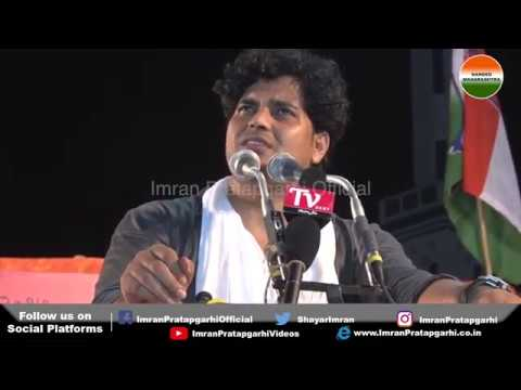 नांदेड़ (महाराष्ट्र) की ऐतिहासिक जनसभा और इमरान प्रतापगढ़ी की स्पीच || Must Watch ||
