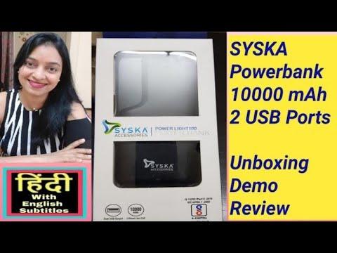 syska-powerbank-10000-mah-review-unboxing-and-demo-in-hindi