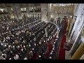 Diyanet İşleri Başkanı Erbaş, sabah namazında Fatih Camii'nde gençlerle buluştu