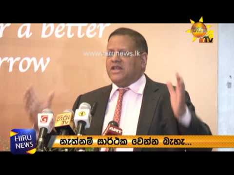 Most Senior Official to Be Appointed as Central Bank Governor