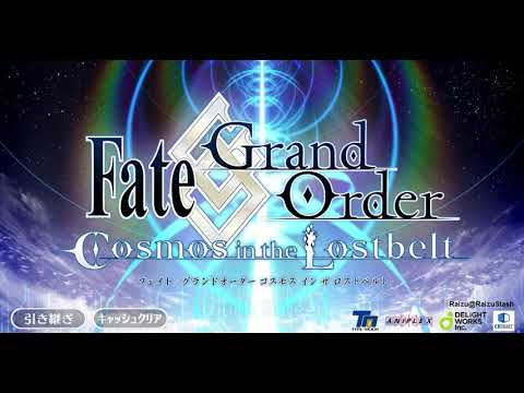 Fate/Grand Order: Cosmos in the Lostbelt BGM - Twinkle Twinkle Little Star