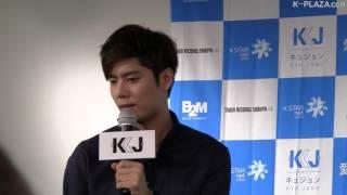 この動画の取材レポートはこちらから!写真もいっぱい⇒ http://k-plaza.com/2015/08/kyu-jong.html.