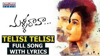 Telisi Telisi Full Song With Lyrics || Malli Raava Movie Songs || Sumanth || Aakanksha Singh