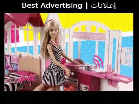 إعلان دمية منزل باربي سبيس تون Barbie Spactoon Youtube