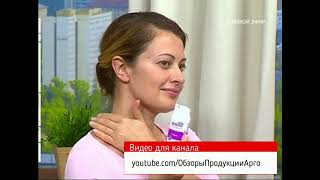 видео АргоВасна Сирень (помпа)