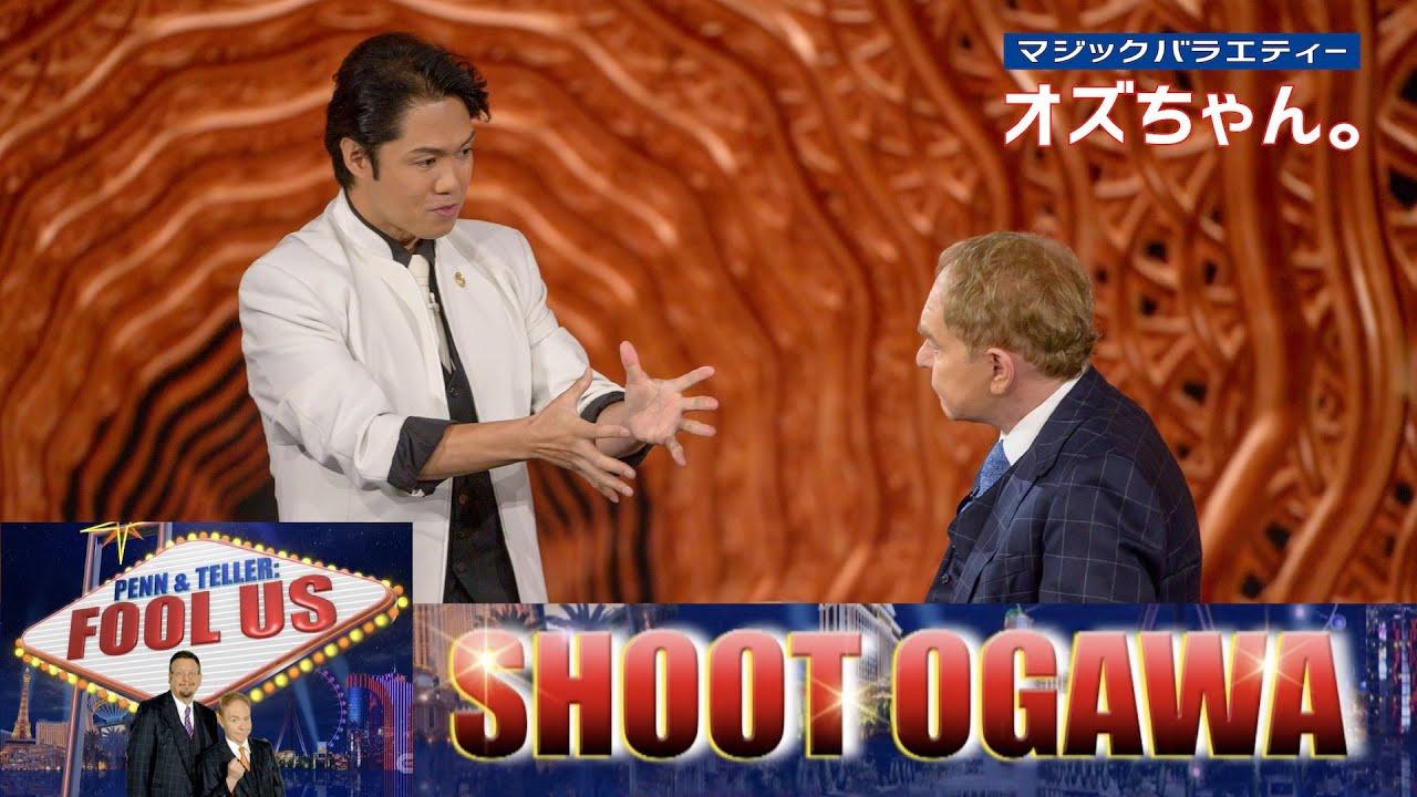 Download Shoot Ogawa - Penn &Teller Fool Us