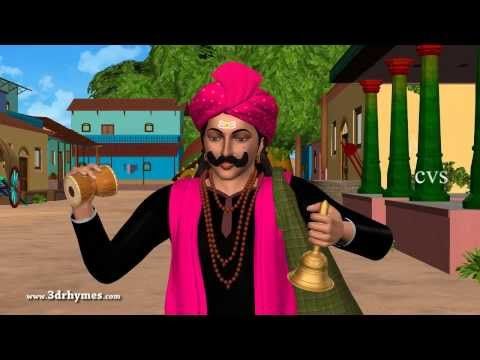 Amba Paluku Jagadamba Paluku - 3D Animation Telugu rhymes for children