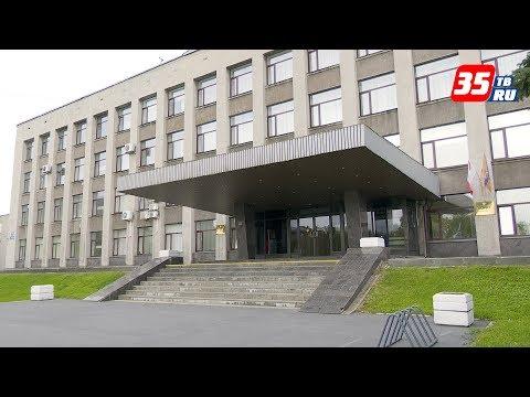 Должность мэра Череповца впервые вызвала такой интерес - одиннадцать кандидатов