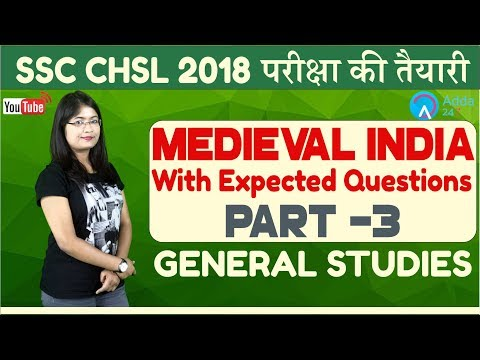Medieval India (Part-3) with Expected Questions For SSC CHSL 2018 | General Studies