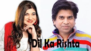 Dil Ka Rishta Cover | Sabir Hussain Aneel & Alka Yagnik | Best Cover 2018