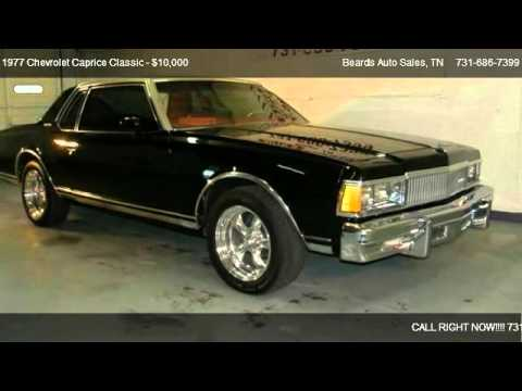 1977 Chevrolet Caprice Classic  - for sale in Milan, TN 38358
