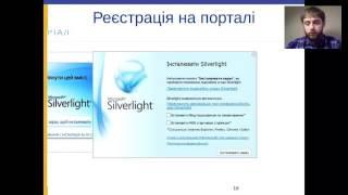 видео Державна реєстрація ТОВ: етапи та порядок реєстрації