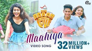 Oru Adaar Love | Maahiya Video Song | Noorin Shereef, Roshan, Priya Varrier| Shaan Rahman |Omar Lulu
