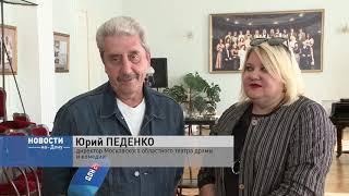 Международный фестиваль «На родине Чехова» проходит в Таганроге