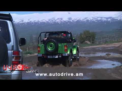 Bumerang Caxkevanq   Autodrive.am