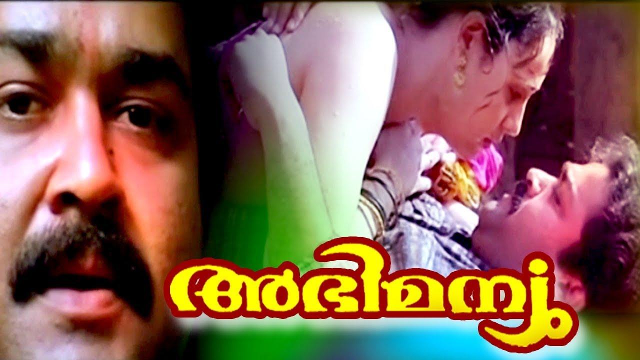 Download Abhimanyu Full Movie | Mohanlal | Malayalam Super Hit Movie | Malayalam Old Movies | Action Movies