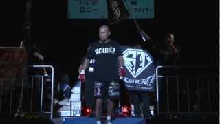 (7.7.2012 ディファ有明 第21試合) WARU下克上 -70kgワル日本一決定ト...