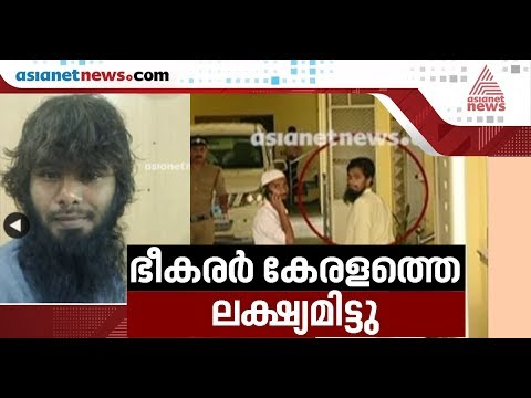 NIA arrests Riyas Abubakar says planned attack in kerala on new year day