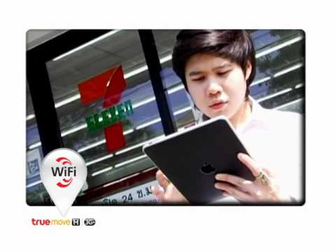 Free WiFi by TrueMove H