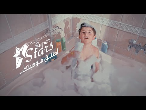 Kidzania Cairo Ad (Singing)