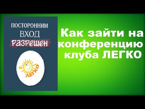 Видео Скачать шаблон презентация iphone
