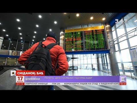 Як відшкодовуватимуть вартість повернених залізничних квитків – Економічні новини