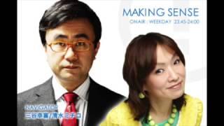 makingsense 20100617 カッパの学生 makingsense 20100618 経費で落ちな...