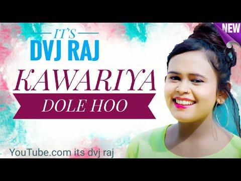 Kawariya Dole He // Bol Bam New Remix Song //#Shilpi Raj // Dj Raj (Soft Remix)