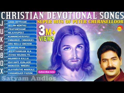 Super Hits of Peter Cheranelloor | Christian Devotional Songs Jukebox | Malayalam Songs