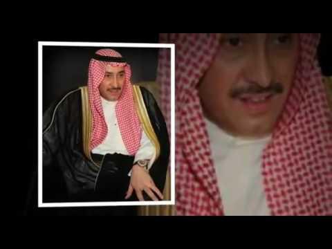 الشيخ فيصل الحمود المالك الصباح