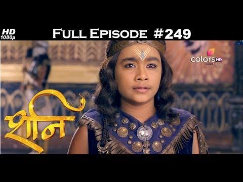 Shani - 19th October 2017 - शनि - Full Episode thumbnail