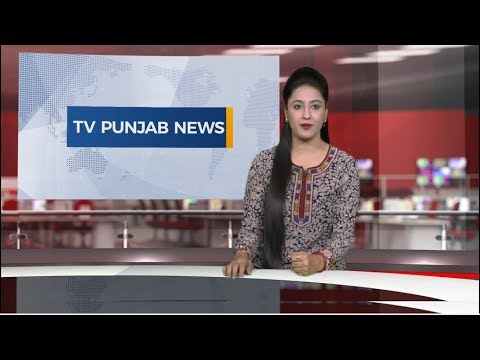 Punjabi NEWS  20 February 2018  TV Punjab  Logo
