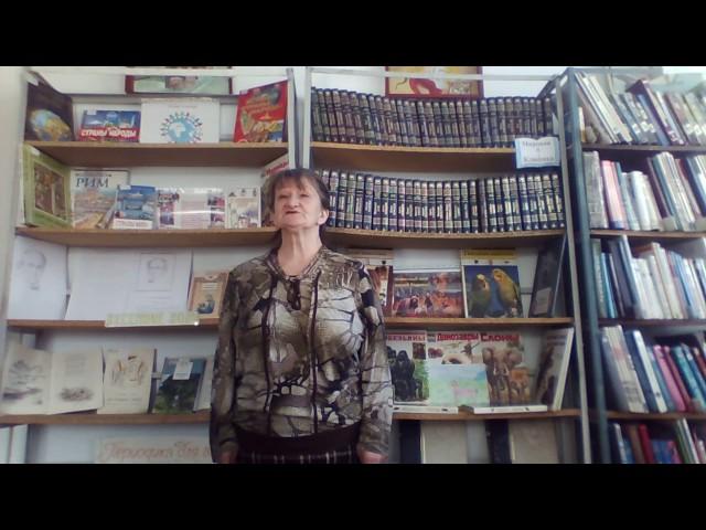 Изображение предпросмотра прочтения – СветланаМозжухина читает произведение «Есть в осени первоначальной...» Ф.И.Тютчева