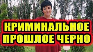 Дом 2 новости 31 августа 2017 (31.08.2017) Раньше эфира