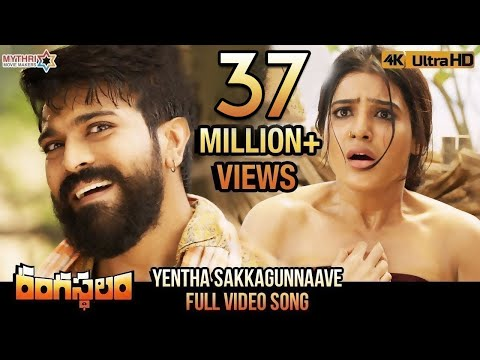 Mix - Yentha Sakkagunnaave Full Video Song 4K | Rangasthalam Video Songs | Ram Charan | Samantha | DSP